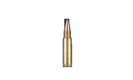 6.8 SPC cartridge