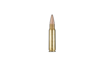 6.8 SPC cartridge